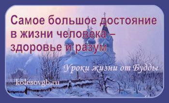 Именно налоговый вычет позволит вам вернуть 260 тысяч рублей и даже больше из тех средств, что были выплачены вами в бюджет государства в виде подоходного налога.