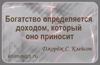 Социальные льготы москвичам, имеющим звание ветерана труда, устанавливаются Законом города Москвы