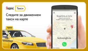 Куда обращаться если таксопарк яндекс такси отказывается выплачивать деньги