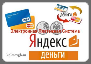 кредит в спб онлайн