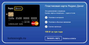 Хоум кредит банк курская