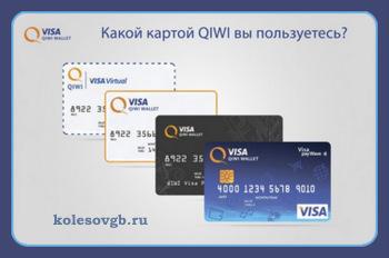 Как перевести деньги на карту сбербанка через смс на 900 по номеру телефона