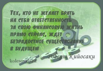 страхование жизни заемщика потребительского кредита втб-24 реквизиты банка саратов