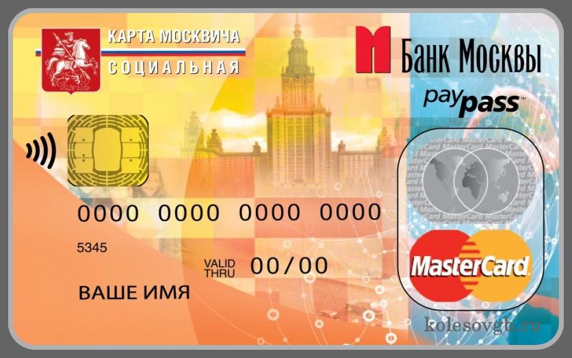 Неработающие пенсионеры московской области
