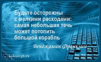 Сайт новостей курской области