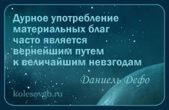 Успейте подать декларации за 2014 год до конца этого года!!!