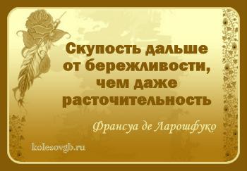 Минимальный размер страховой пенсии в московской области