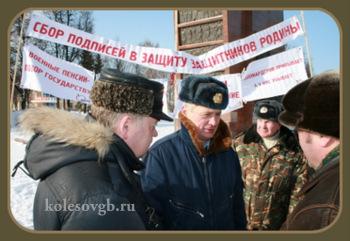 Начисление пенсии в 2010 в россии