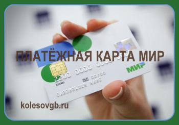 Выплата компенсации пенсионерам в январе 2017 года