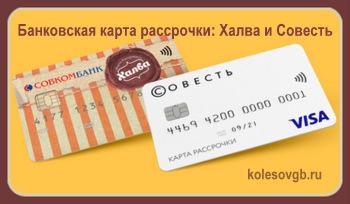 http://kolesovgb.ru/images/K45.jpg