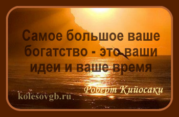 Минимальная пенсия по старости рублей