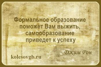 Получение пенсии по утрате кормильца в украине